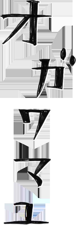 オガワマユ公式サイト