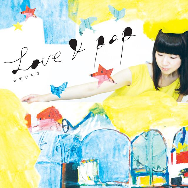 lovepop